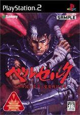 Used PS2  Berserk: Millennium Falcon  SONY PLAYSTATION JAPAN IMPORT