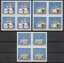 Russia 1992 Sc# 6096-98 set Moscow Cathedral blocks 4 MNH