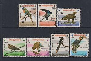 Kampuchea - 1983, Birds set - F/U - SG 461/7