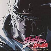 JoJo's Bizarre Adventure anime SOUNDTRACK Japanese CD Vol.2