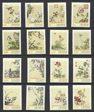 Taiwan 2016 2017 FULL 特635 II Paintings Giuseppe Castiglione Flowers Bird stamps