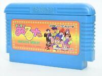 Famicom MAGICAL TARURUTO KUN Cartridge Only NINTENDO fc