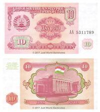 Tayikistán 10 rublos 1994 P-3 Antigua URSS Billetes Unc