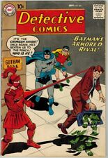 Detective Comics 271 (1959) VG/F