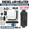 2KW 12V 2000W Diesel Air Heater LCD Thermostat Quiet For Motorhome Trucks Boats