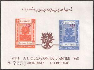 Afghanistan 1960 World Refugee Year Souvenir Sheet MNH (SC# B36a)
