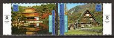 UN / New York office - 2001 Unesco - Japan - Mi. 872-73  MNH