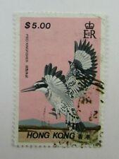 Hong Kong  SC #522 PIED KINGFISHER Bird  Used stamp