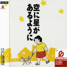 Nishida, Toshiyuki : Way There Is a Star in the Sky CD