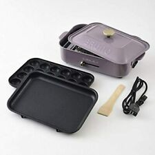 NEW!! BRUNO COMPACT HOT PLATE PANCAK purple BOE021 1200W from Japan 49