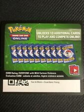 Pokemon Sun & Moon Guardians Rising TCG online code cards (12 count)