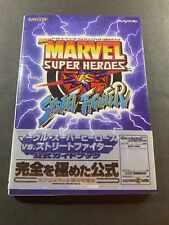 MARVEL SUPER HEROES VS. STREET FIGHTER Guide Art Book Capcom Usa Seller