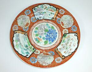Soup Bowl Plate Japan Um 1900