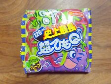 Japanese Candy Superstrings Gummy candy Muscat & Grape 126cm