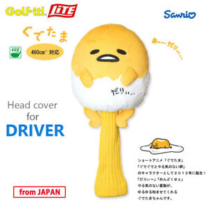 LITE Golf Japan GUDETAMA Sanrio H-361 Head cover for Driver 460cc 2020c