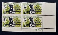 US Stamps, Scott #1330 Davy Crockett 1967 5c Plate Block XF/Superb M/NH
