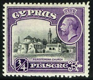 SG 135 CYPRUS 1934 - 0.75pi BLACK & VIOLET - MOUNTED MINT