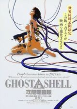 Ghost in the Shell Japanese Release Poster 1995 Anime