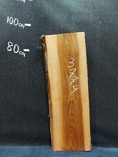 Waney Edge Live Edge Elm Slab Board Kiln Dried Hardwood 940 x 330-340 x 50mm