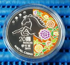 2014 Macau China 20 Patacas Lunar Horse 1 oz 999 Fine Silver Proof Coin