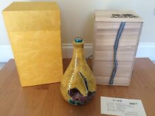 """Authentic Japanese Pottery Vase 11"""" Tall with Beautiful Wooden Box"""