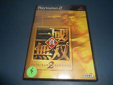 Shin Sangoku Musou 2 Playstation 2 Japan Import US Seller