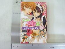 KAICHOU WA MAID SAMA Official Fanbook Hiro Fujiwara Art Book Anime *