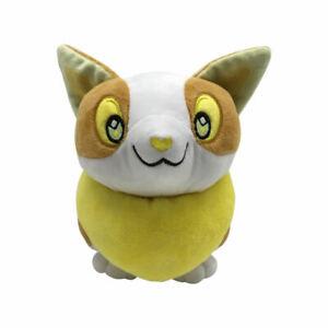 """New 8"""" Yamper Plush Toy Soft Doll Stuffed Plush Doll Gift"""