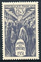 STAMP / TIMBRE FRANCE NEUF N° 879 ** INTERIEUR D'UN WAGON POSTE