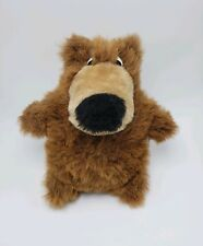 Vintage Brinker Ink Brown Bear Plush Suffed Animal American Cartoon EUC