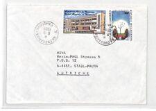 CA271 1988 Cameroon *EVECHE DE NKONGSAMBA* Airmail Cover MISSIONARY VEHICLES
