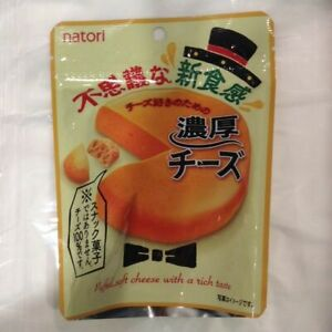 Natori Rich Cheese nibbles 21g from Japan finger food