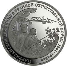 Russland 3 Rubel 1994 Partisanen Polierter Platte in Münzkapsel T5-5