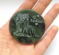 JADE SOUVENIR MAGNET from Russia, natural Rock (5 cm/ 2 inch)