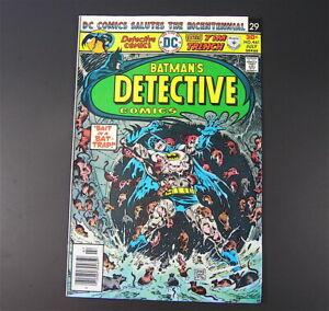 DC Comic BATMAN'S DETECTIVE COMICS #461, 1976 VF (c lot)