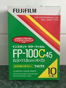 Fuji fp 100c 45 instant 4x5 color film EXP 07/2014 COLD STORED SINCE PURCHASE