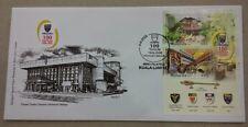 2005 Malaysia 100 Years of Malaya University Mini-Sheet Stamps FDC (KL Cachet)
