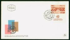 Mayfairstamps Israel FDC 1968 Natl Stamp Exhibit Lions Carving First Day Cover w