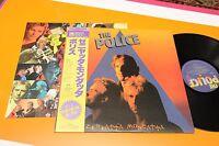 POLICE LP ZENYATTA MONDATTA JAPAN NM OBI INSERTO