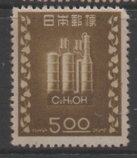 Japan 1948 5y Alcohol Monopoly Law Mint Unhinged