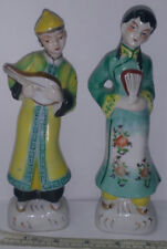 """Vintage Made in Japan Porcelain 7.5"""" Tall Figurine Pair Chinese Man Woman Couple"""