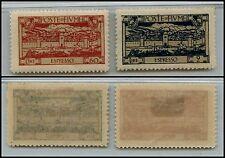 FIUME - 1923 - ESPRESSO (S.37) serie completa - MH