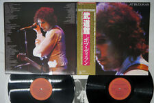 BOB DYLAN AT BUDOKAN CBS/SONY 40AP 1100,1 Japan OBI VINYL 2LP