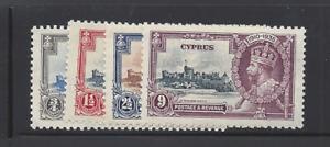 CYPRUS 136-39 MNH 1935 KING GEORGE V SILVER JUBILEE
