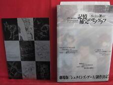 "STEINS;GATE ""Kiokuhokan no Monogram"" TV ANIMATION OFFICIAL GUIDE BOOK"
