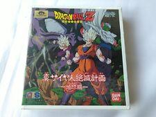NEW DRAGON BALL Z SHIN SAIYAJIN ZETSUMETSU KEIKAKU for BANDAI PLAYDIA CD game-A-