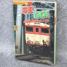 DENSHA DE GO Untenshi Ikusei Manual Guide PS Book KO7x*