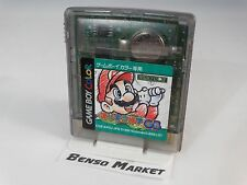 MARIO GOLF GB SUPER BROS NINTENDO GAME BOY COLOR GBC JAP GIAPPONESE CGB-AWXJ-JPN