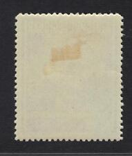 ROMANIA 1940 IRON GUARD ANNIV 5Lei UNISSUED STAMP IN BROWN AS SC B145 VR MINT H.