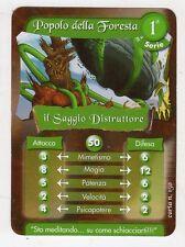figurina - CARD GORMITI - SERIE 1 IL SAGGIO DISTRUTTORE